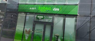 Żappka Store